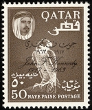 Qatar-1964