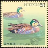 Japan-1993