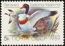 Russia-USSR-1989