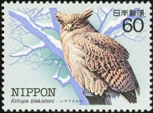 Japan-1983