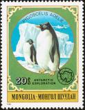 Mongolia-1980