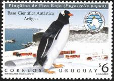 Uruguay-1997